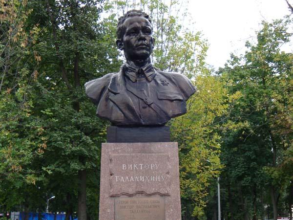Памятник Талалихину - Подольск