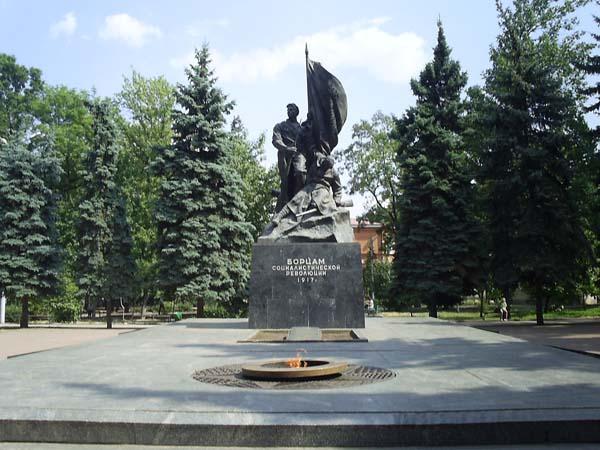 Памятник борцам социалистической революции 1917 года