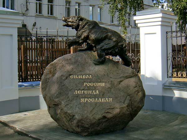 Памятник медведю - Символ России - Ярославль