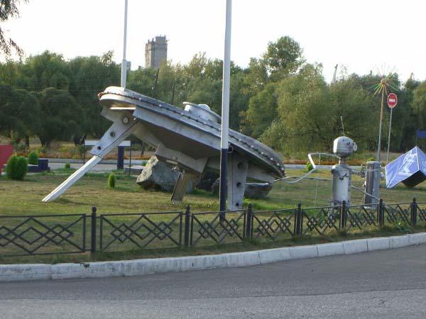 Памятник НЛО