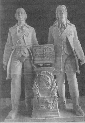 Памятник основателям города - Екатеринбург  (проектная работа)