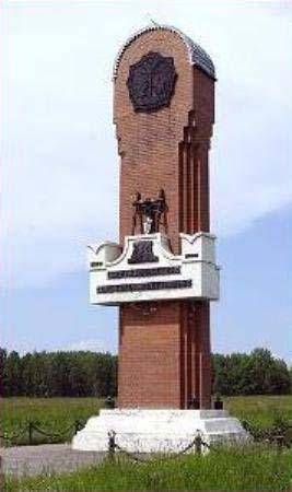 Памятник пашенному полю - Тара