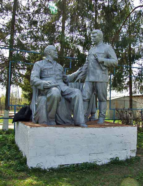 Памятник Сталину и Ленину - Омск
