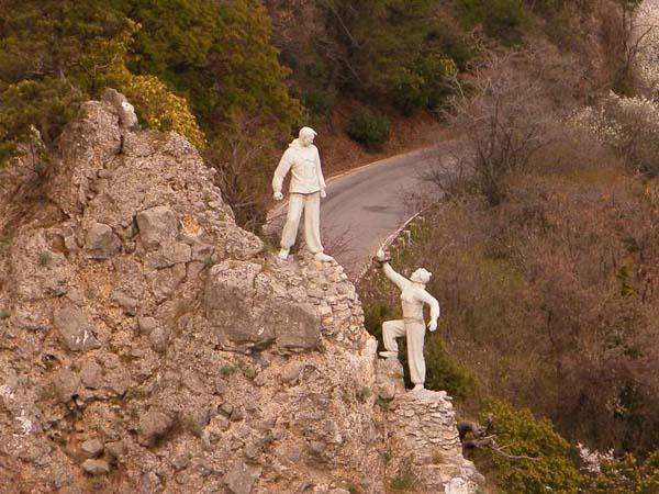 Памятник туристам - Крым