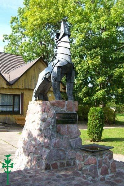 Памятник железному волку - Кернава