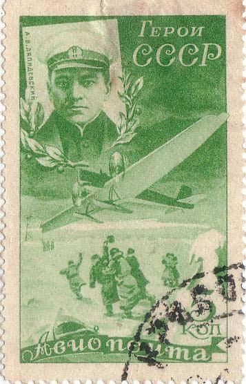 Мемориал героя - Омск