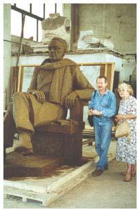 Памятник Задорнову Н.П. - Хабаровск