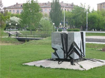 Памятник знак жертвам репрессий - Омск