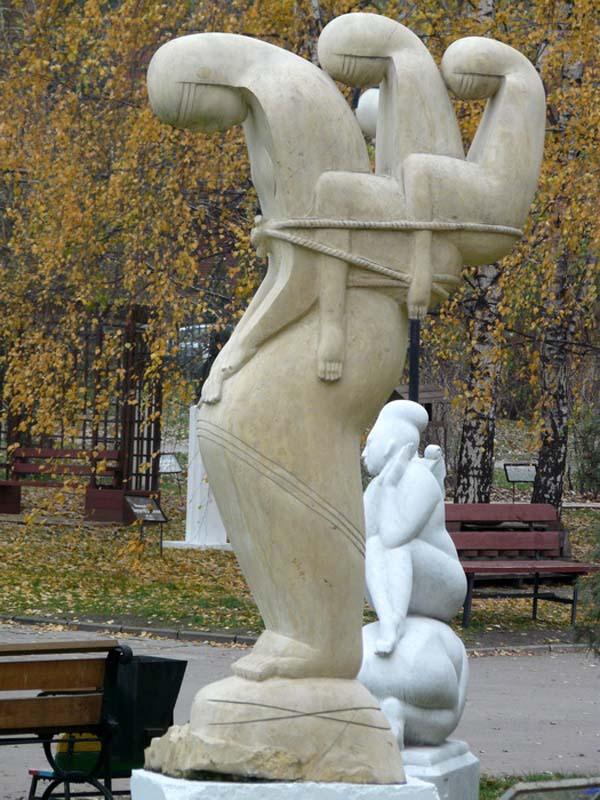 Скульптура беженцы - Москва