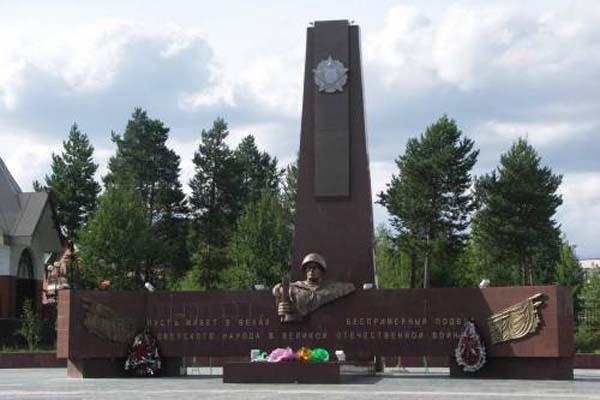 Памятник погибшим в ВОВ - Ноябрьск