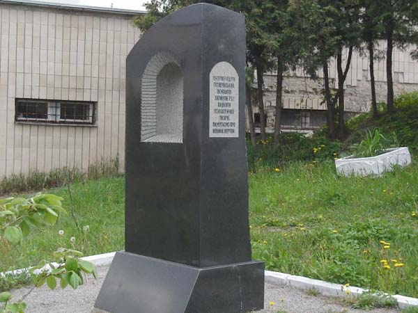 Памятник пациентам