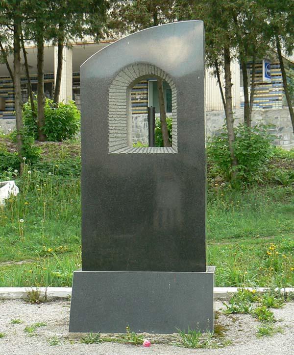 Памятник пациентам - Киев