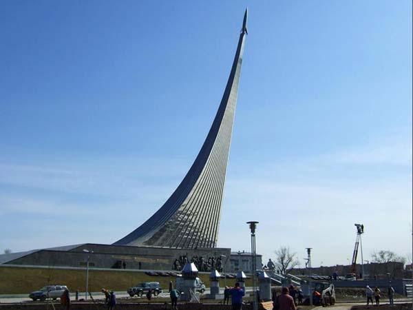 Монумент покорителям космоса - Москва
