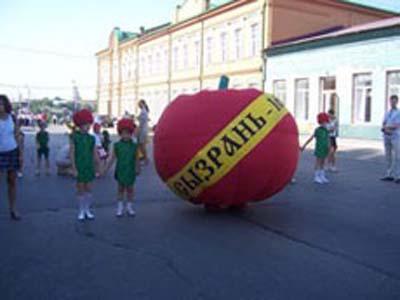 Памятник помидору - Сызрань
