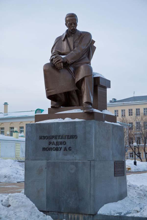 Памятник Попову А.С. - Екатеринбург