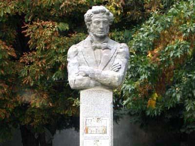Памятник Пушкину - Анапа