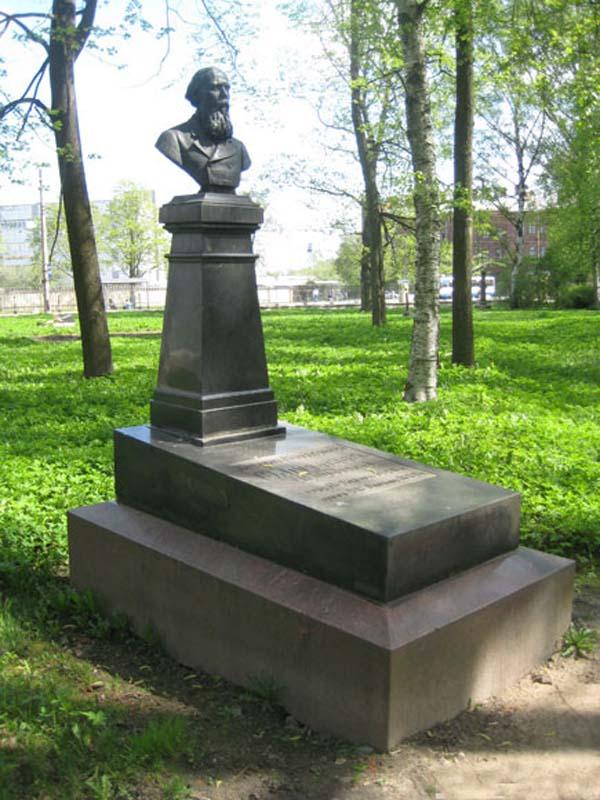 Бюст М.Е. Салтыкову-Щедрину - Санкт-Петербруг
