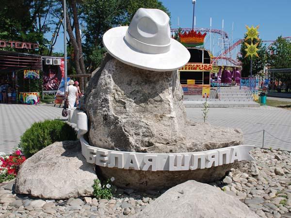 Памятник белая шляпа - Анапа