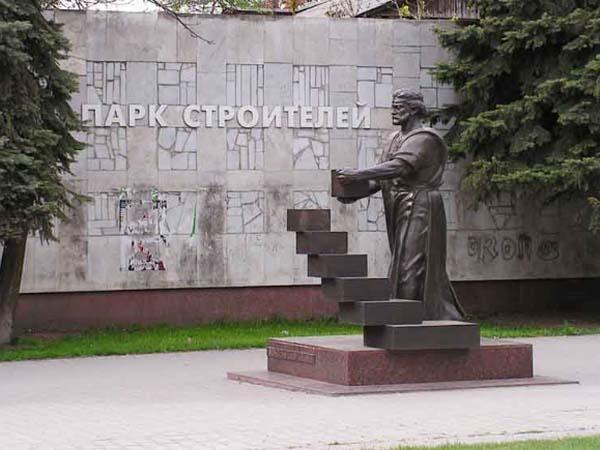Памятник строителю - Ростов-на-Дону