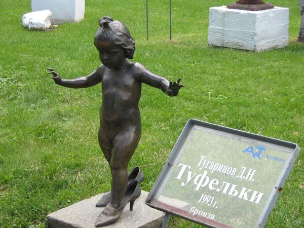 Скульптура туфельки - Москва