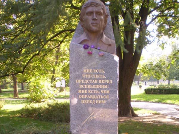 Памятник Высоцкому в Выршеце