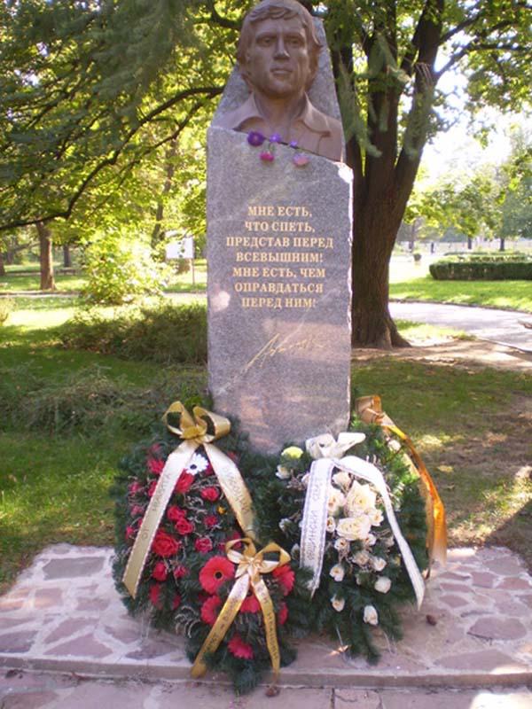 Памятник Высоцкому - Выршец