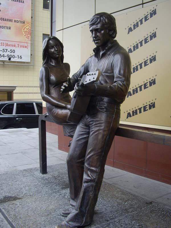 Памятник Высоцкому и Марине Влади - Екатеринбург