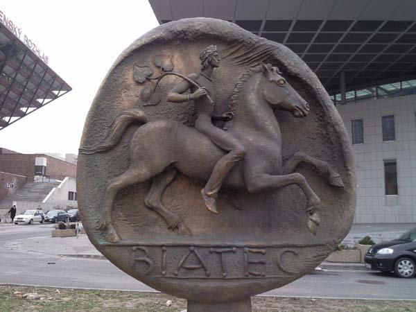 Памятник монете - Братислава
