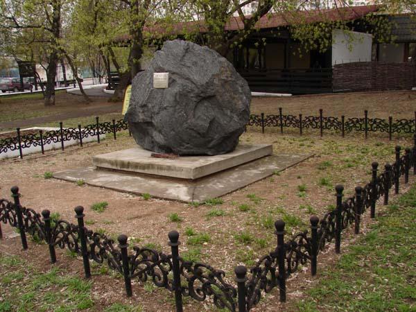 Памятный знак Чкалову - Москва