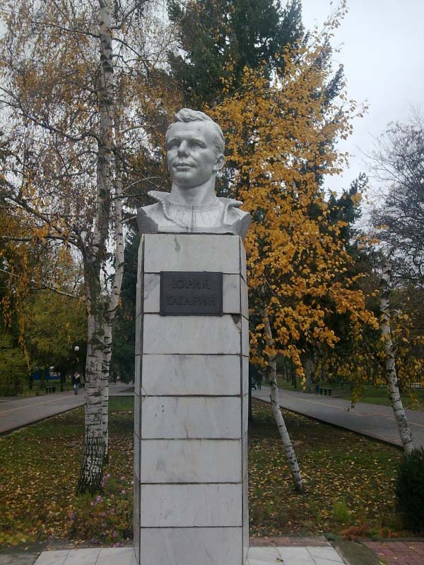Бюст Юрию Гагарину - Анапа