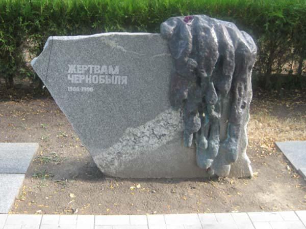 Памятный камень ликвидатором ЧАЭС - Анапа