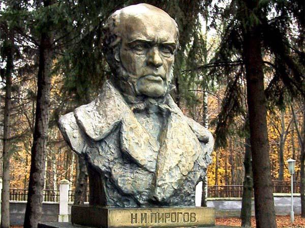 Памятник Н.И. Пирогову - Пирогово (Украина)