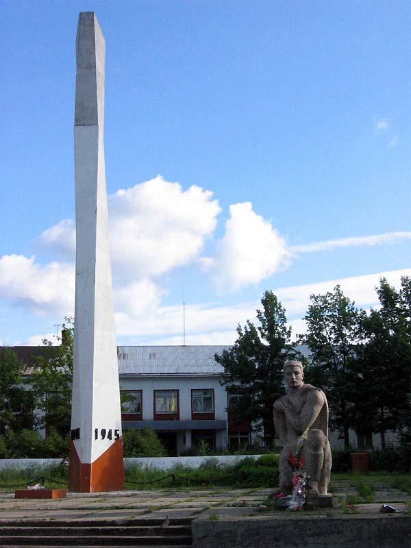 Памятник погибшим землякам - Весьегонск