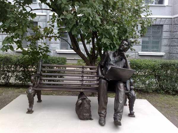 Памятник программисту - Харьков