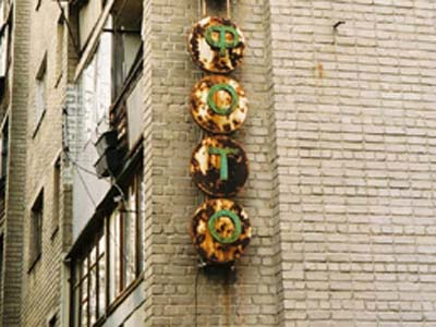 Фасад здания - Ростов