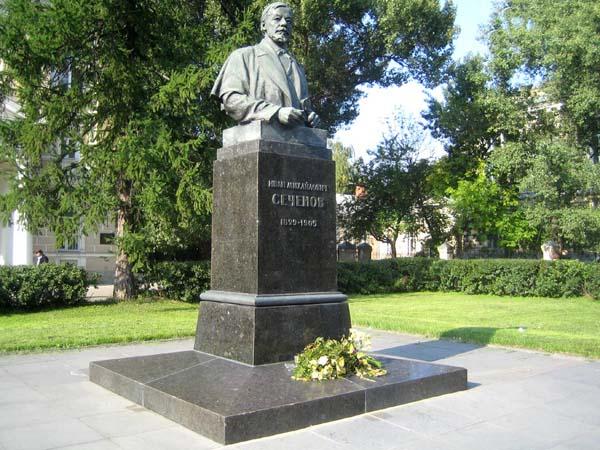 Памятник ученому И.М. Сеченову - Москва