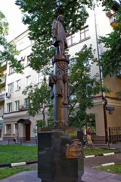 Памятник писателю Шолом-Алейхему - Москва
