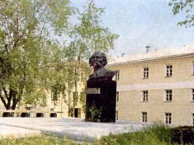 Памятник ученому К.И. Скрябину - Москва