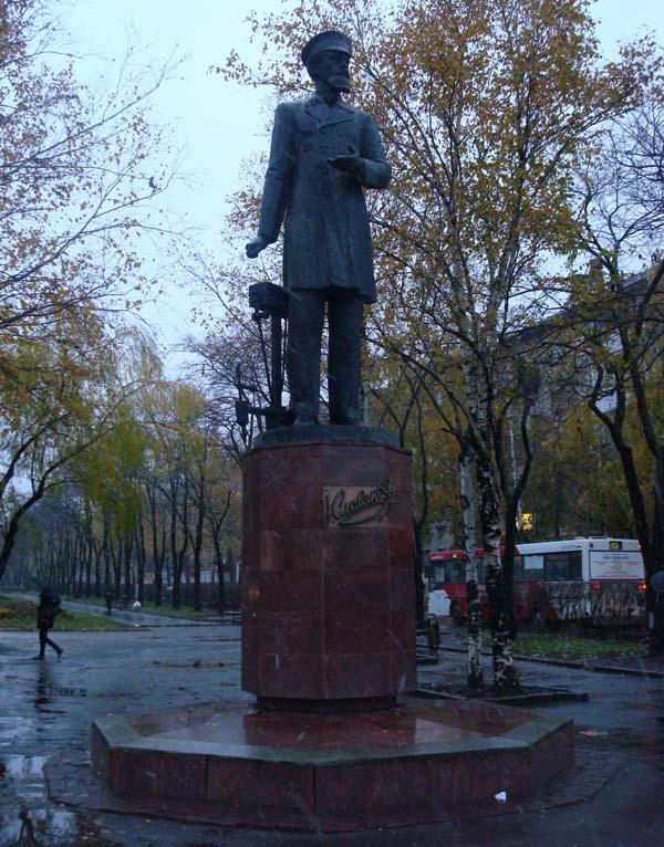Памятник Н.Г. Славянов - Пермь