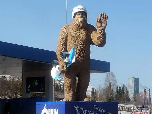 Памятник снежному человеку - Шерегеш