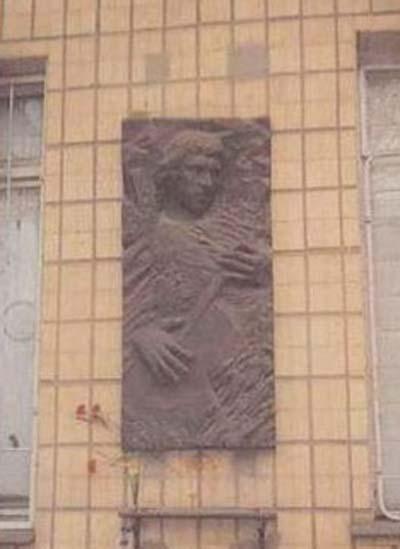Мемориальная доска Высоцкому - Одесса