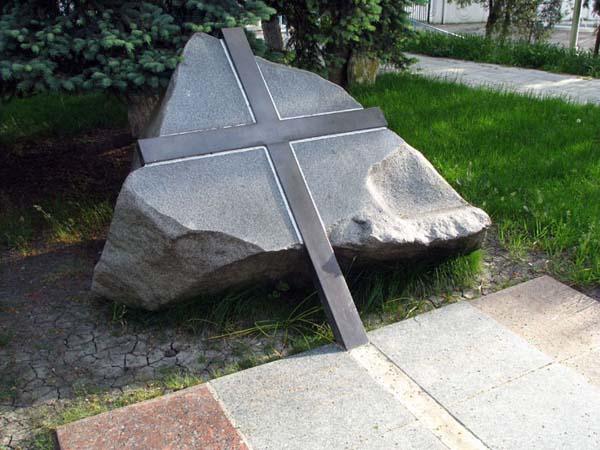 Памятный знак материи Марии - Анапа