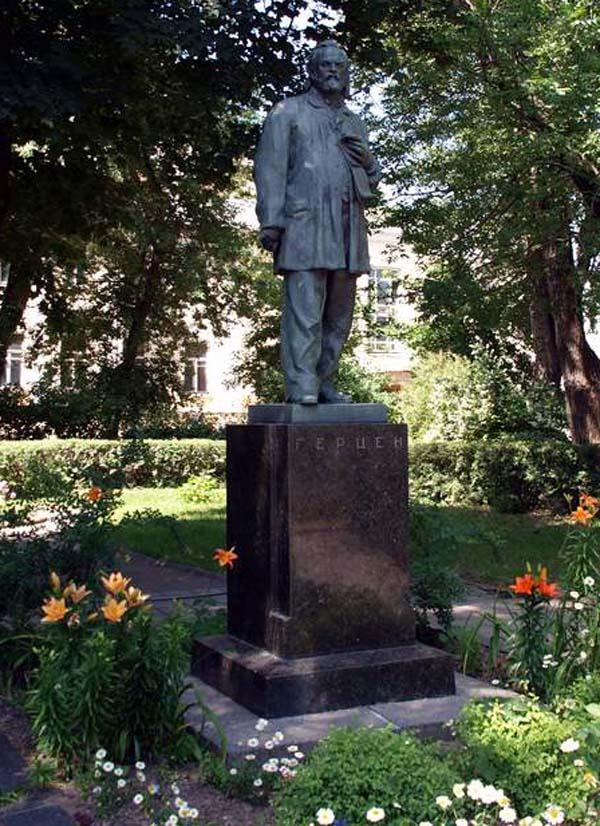 Памятник Герцену в Москве