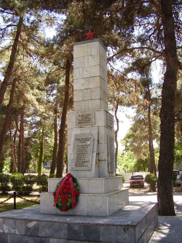 Памятник партизанам в Новороссийске