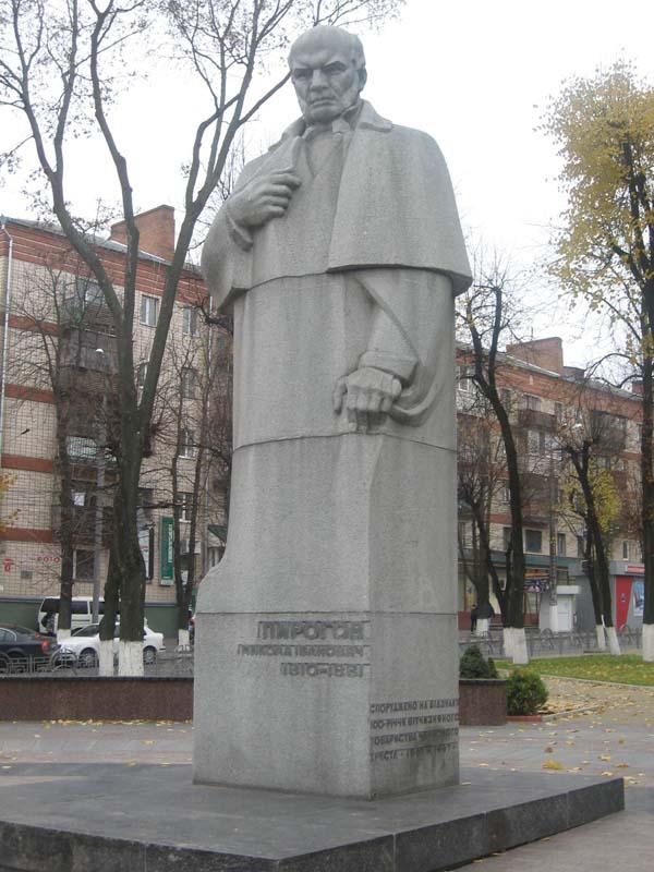 Памятник Пирогову - Винница