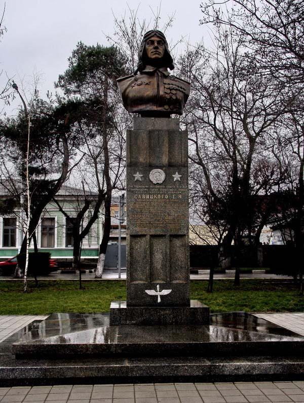Памятник Савицкому Е.Я. в Новороссийске