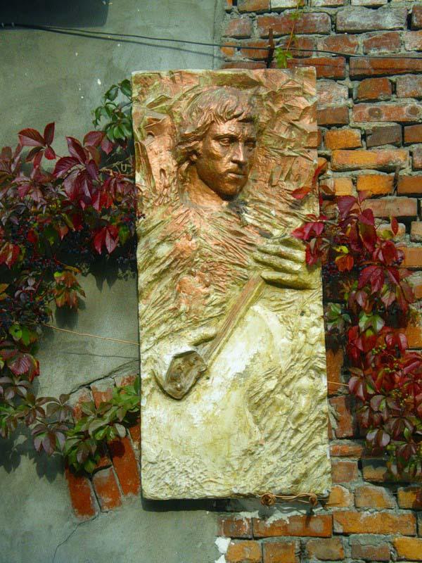Мемориальная доска - Санкт-Петербург
