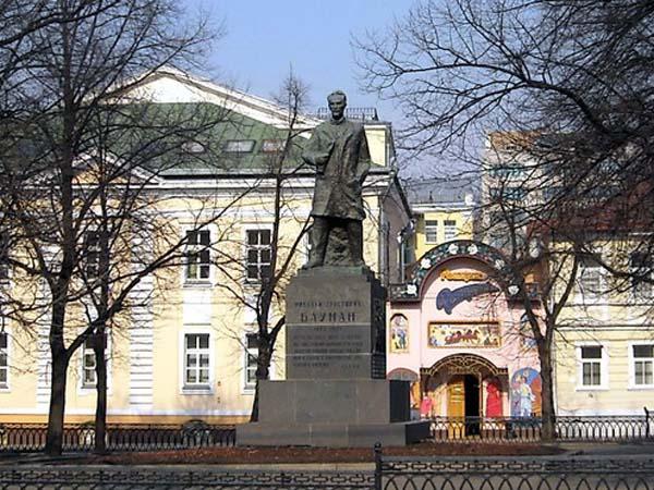 Памятник Н.Э. Бауману в Москве