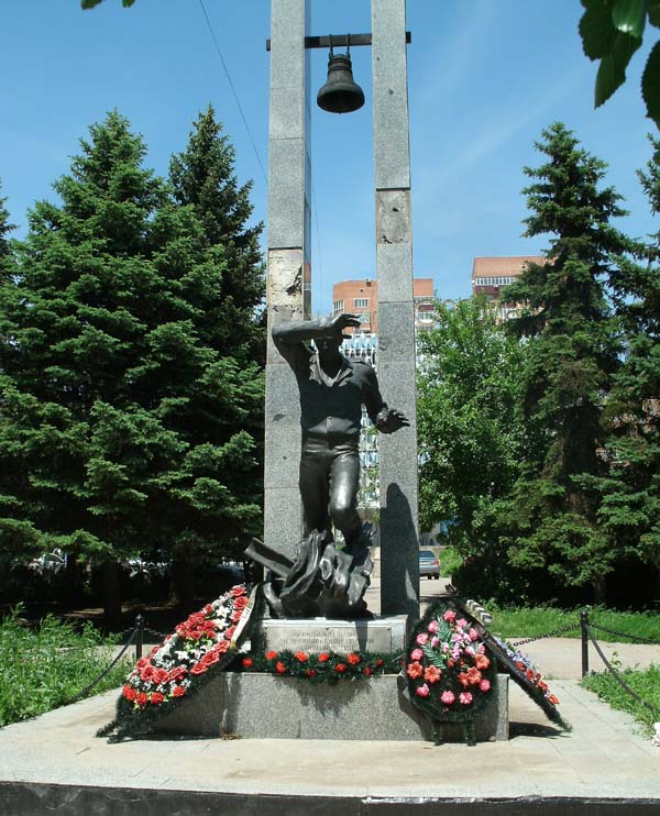 Памятник чернобыльцам в Ростове-на-Дону
