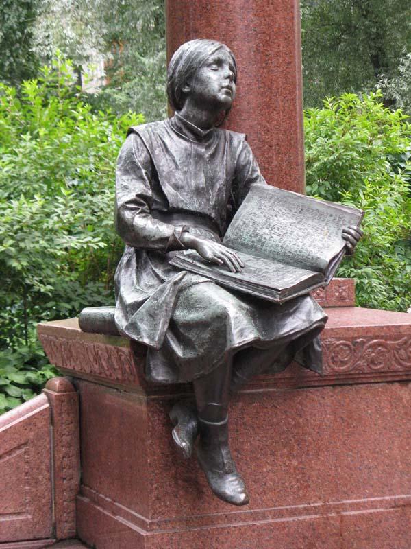 Памятник Гроту в Санкт-Петербурге